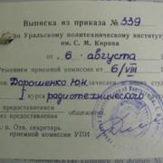 0-6dc51-6d9b4160-XL