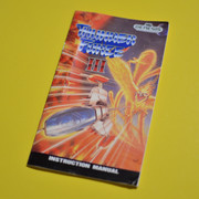 [VDS] NES, FAMICOM, MEGADRIVE, AMIIBO, PSP, PS2, 3DS, AMIGA... - Page 2 DSC_0060