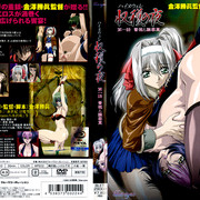 18-blue-eyes-1-DVD-960x720-x264-AAC