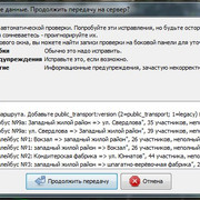Screenshot_118.jpg