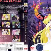 18-ANIMAC-DVD-960x720-x264-AAC