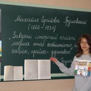 Цей день в історії України IMGP6960