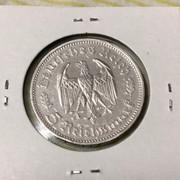 [III Reich] 5 Reichsmark Schiller XF40 IMG_2168