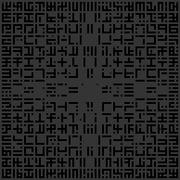 [aenigma] E14_lightgreyout