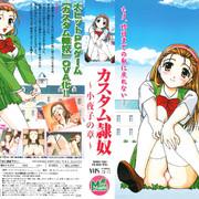 18-DVD-960x720-x264-AAC