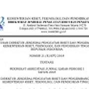 SK-Akreditasi-Elektronik-Periode-I-2018-001