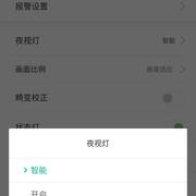 Can't Open Camera Plugin: Xiaomi Mijia Dafang Home 1080p Hd