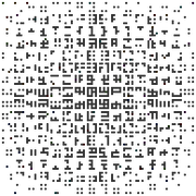 [aenigma] C14_blackout