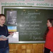Цей день в історії України IMGP6967