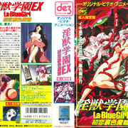 18-La-Blue-Girl-EX-01-DVD-960x720-x264-AAC
