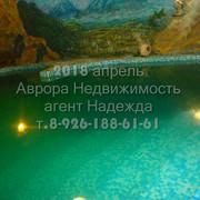 P3130719