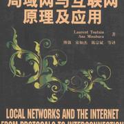 金融數據分析導論:基於 R 語言(49MB@PDF@OP@簡中)