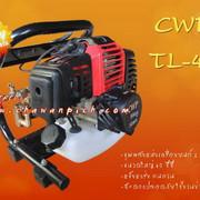 CWP-TL40-500
