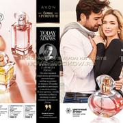 страница 120-121 каталога Avon 11 2018