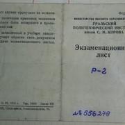 0-6dc58-1c04c0d2-XL