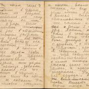 Zina-Kolmogorova-diary-04