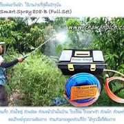 CWP-Smart-Spray-808-B-Full-Set-500