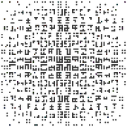 [aenigma] D14_blackout