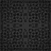 [aenigma] A14_lightgreyout