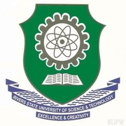 RSU Supplementary Form Is On Sale For 2018/2019