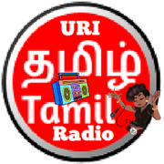 uri-Tamil-Radio-300x300-1