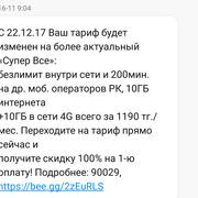 Screenshot_2017_11_17_15_02_40_106_com_a