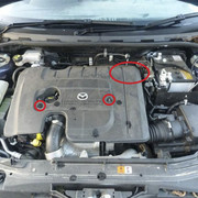 Engine-cover