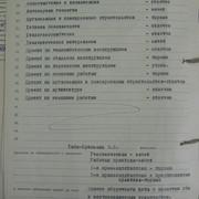 0-6deef-80f90dc6-XL