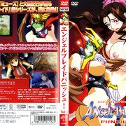 18-Vol-1-DVD-1280x720-x264-AAC