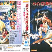 18-2-DVD-960x720-x264-AAC