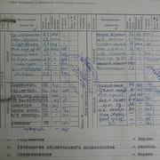 0-6def1-3eeb97f5-XL