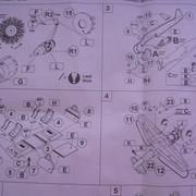 http://thumb.ibb.co/fbywZ7/P1250631.jpg