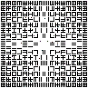 [aenigma] Abcde14_lightgreyout_superposed