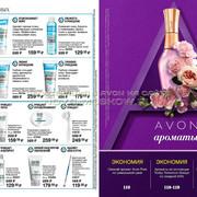 страница 108-109 каталога Avon 11 2018