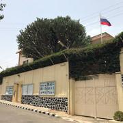 Эритрея. Что мы знаем о ней. Собираем инфу