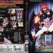 18-MANIAX-Episode2-DVD-960x720-x264-AAC
