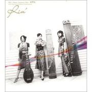 Rin-2004