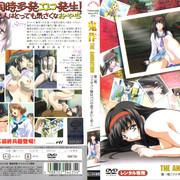 18-1-DVD-960x720-x264-AAC