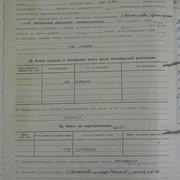 0-6dedc-a82d9f2f-XL