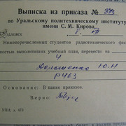 0-6dc52-444f1726-XL