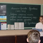 Цей день в історії України IMGP6957