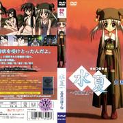 18-MOON-ROCK-SUIKA-DVD-960x720-x264-AAC-4