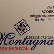Agenzia_Funebre_Montagna