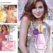 страница 38-39 каталога Avon 10 2018