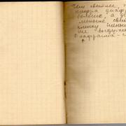 Zina-Kolmogorova-diary-15