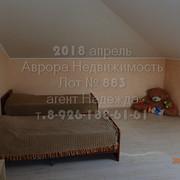P4231256