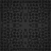 [aenigma] C14_lightgreyout