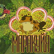 marakuiya-0