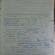 0-6dd34-d12b9adf-XL