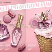 страница 46-47 каталога Avon 10 2018
